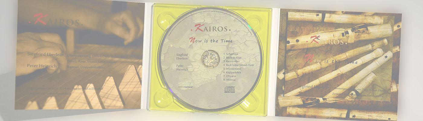 CD Projekte